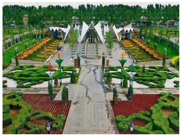 世界花卉大观园地址